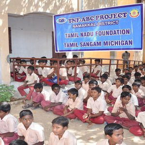 TNF-ABC-Project-Namakkal-District-1.jpg